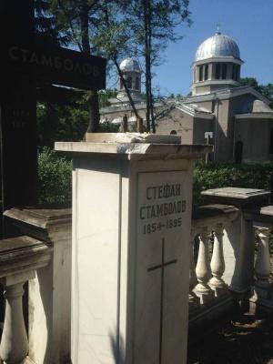 За дръзко, нагло, цинично посегателство над гроба на Стефан Стамболов