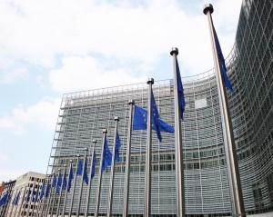 Европейската комисия (ЕК) започва процедура за санкции срещу Унгария заради