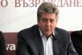 Първанов: София плати най-голямата цена на евроинтеграцията на Македония