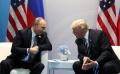 Остава ден до срещата между Путин и Тръмп