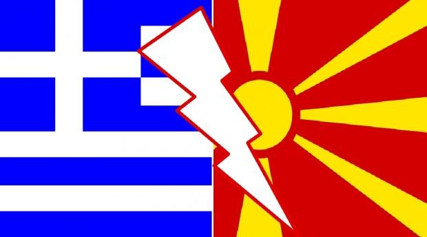 Панос Каменос: Новото име на Македония няма да го признаем