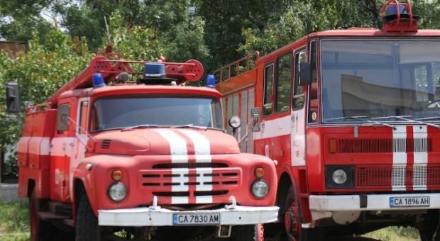 Столичната пожарна отбелязва 140 г. от създаването си