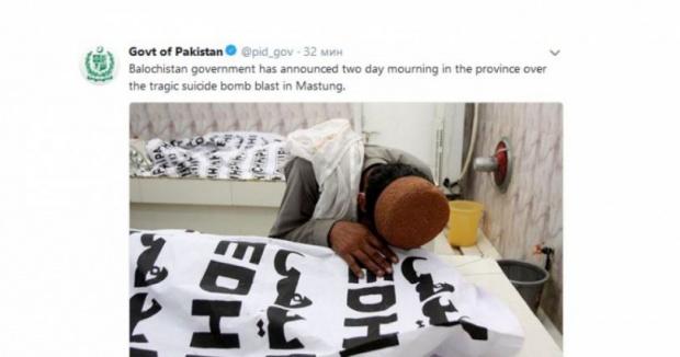 Най-малко 128 загинали след кървав атентат в Пакистан