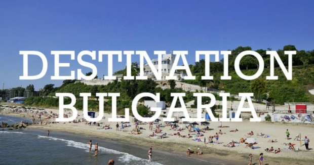 Евронюз: България, една просперираща туристическа дестинация 0