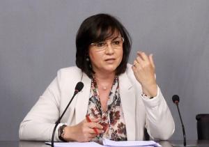 БСП внася подписи за извънредно заседаниеидната седмица, заради кризата с
