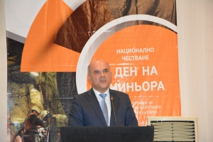 Добивните предприятия в България се отличават с висока производителност, която
