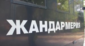 Мащабна операция на жандармерията и СДВР срещу нелегални мигранти се