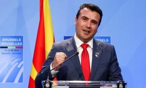 Македонският език ще бъде официален език в Европейския съюз, който