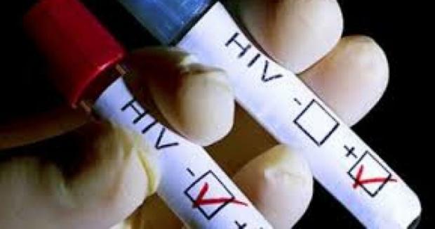 Изследват за СПИН в Дупница