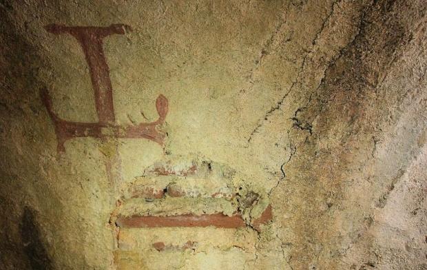 Открита е късноантична гробница със стенописи в София