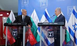 България ще открие генерално консулство в Йерусалим. Това обяви