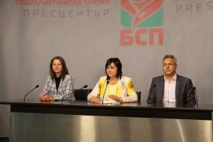 БСП ще внесат жалба в Конституционния съд (КС) срещу промените