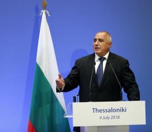 Премиерът Бойко Борисов обяви, че всеки ден говорят срещу него