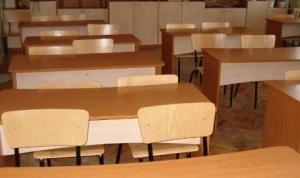 16-годишен ученик е в болница след сбиване в училищен двор.