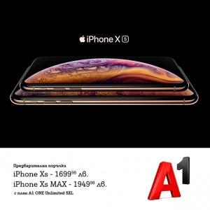 А1 стартира предварителни поръчки на iPhone Xs и iPhone Xs
