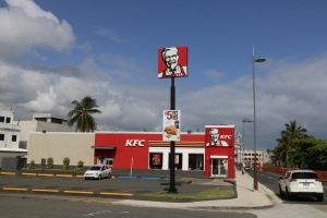 Гигантът в областта на ресторанти за бързо хранене, американската марка