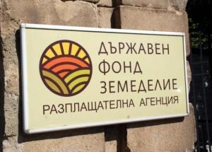 Снимка: Ден на отворени врати в ОД на ДФЗ Разград
