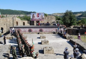 България чества 110 години от обяването на Независимостта. Празникът започна
