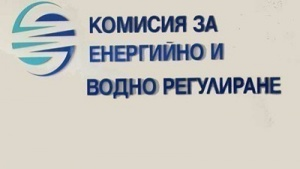 Комисията за енергийно и водно регулиране обсъди исканото от