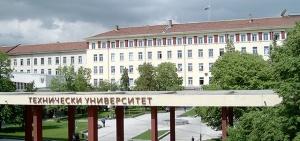 Днес беше открита новата академична учебна година в Техническия университет