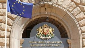 Правителството предлага на президента да издадеуказ за назначаването на 10