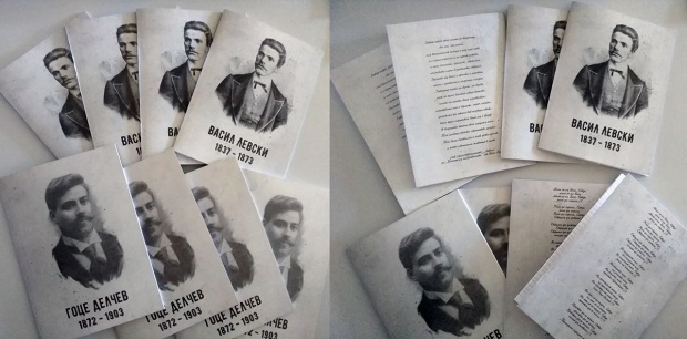 Патриотите от ВМРО даряват тетрадки по родолюбие за първия учебен ден