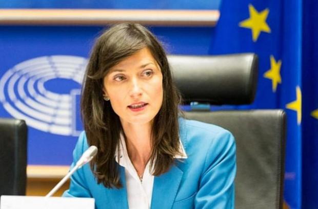 Мария Габриел в Белград за цифровизацията и евроинтеграцията на Сърбия