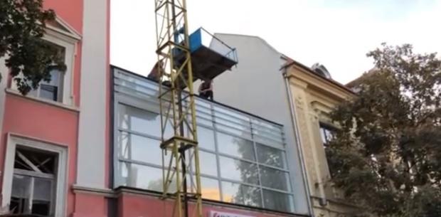Горя банка в старинна сграда в Пловдив