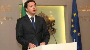 Съдът допусна изменение на обвинението на бившия външен министър Даниел