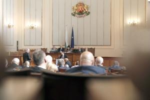 Депутатите започват пленарното заседание в четвъртък с работа по първото