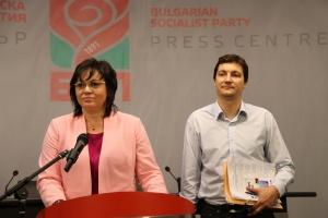 Очаква се БСП да внесе в Народното събрание искането за
