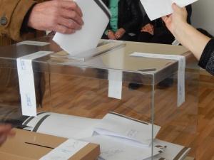Кандидатът на ГЕРБ спечели частичните избори за кмет, които се