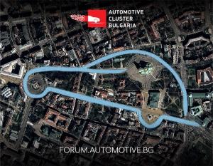 Automotive Cluster Bulgaria има удоволствието да ви покани в четвъртък,