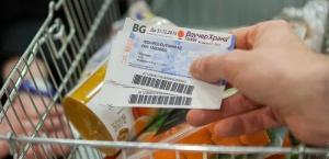 Ваучерите за храна да не се облагат с данък добавена