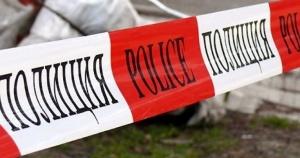 Полицейски служители на ОДМВР-Благоевград работят по установяване на причините за
