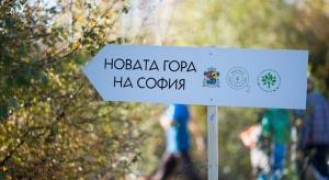 Есенният залесителен сезон в Новата гора на София край Суходол