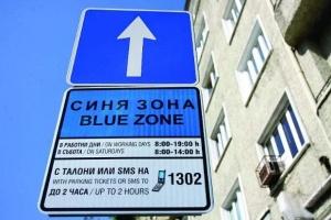 Трафикът в София може да намалее с въвежданото на повече
