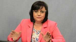Стабилност е най-неподходящата дума за правителството - Бойко Борисов изпусна