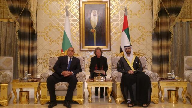 ПремиерътБойко Борисове официално посещение в Обединените арабски емирства (ОАЕ). Той