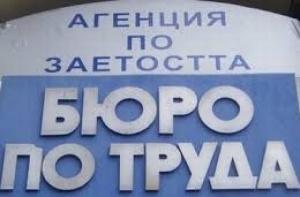 Всеки месец средно по 207 417 българи чакат на опашка
