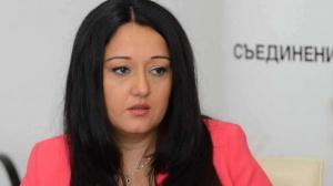 Лиляна Павлова, министър за българското председателство на Съвета на Европейския