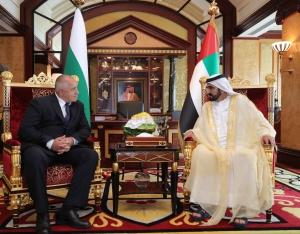 Държим на приятелските връзки с ОАЕ и желаем да ги
