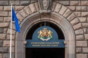 На извънредно заседание в неделя Министерският съвет ще разгледа проектите