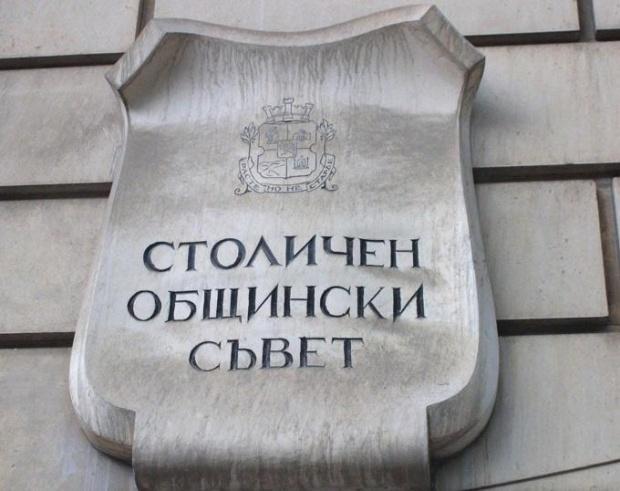 Общинарите от БСП и ГЕРБ в остри спорове заради ремонтите в София