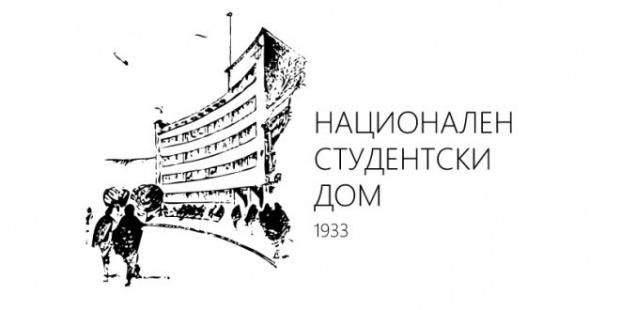 Студентите ще възродят Студентския дом в столицата