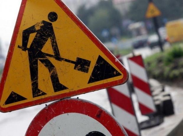 Затварят пътя през Владая поради ремонт