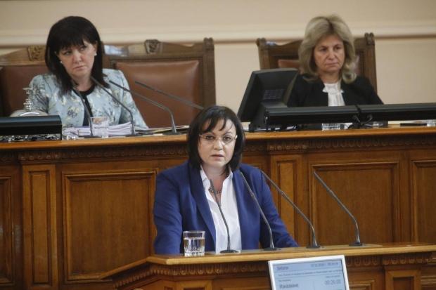 Нинова: Борисов избра властта пред майките