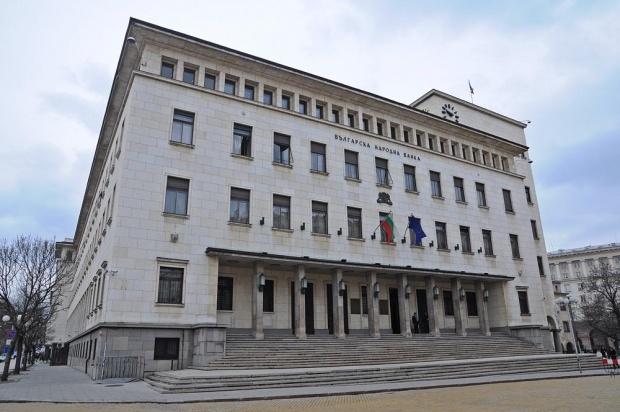 Променяме Закона за БНБ заради въвеждането на еврото