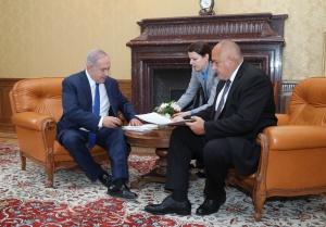 Министър-председателят Бойко Борисов и израелският премиер Бенямин Нетаняху проведоха работна