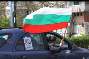 Втори пореден протест срещу високата цена на горивата се